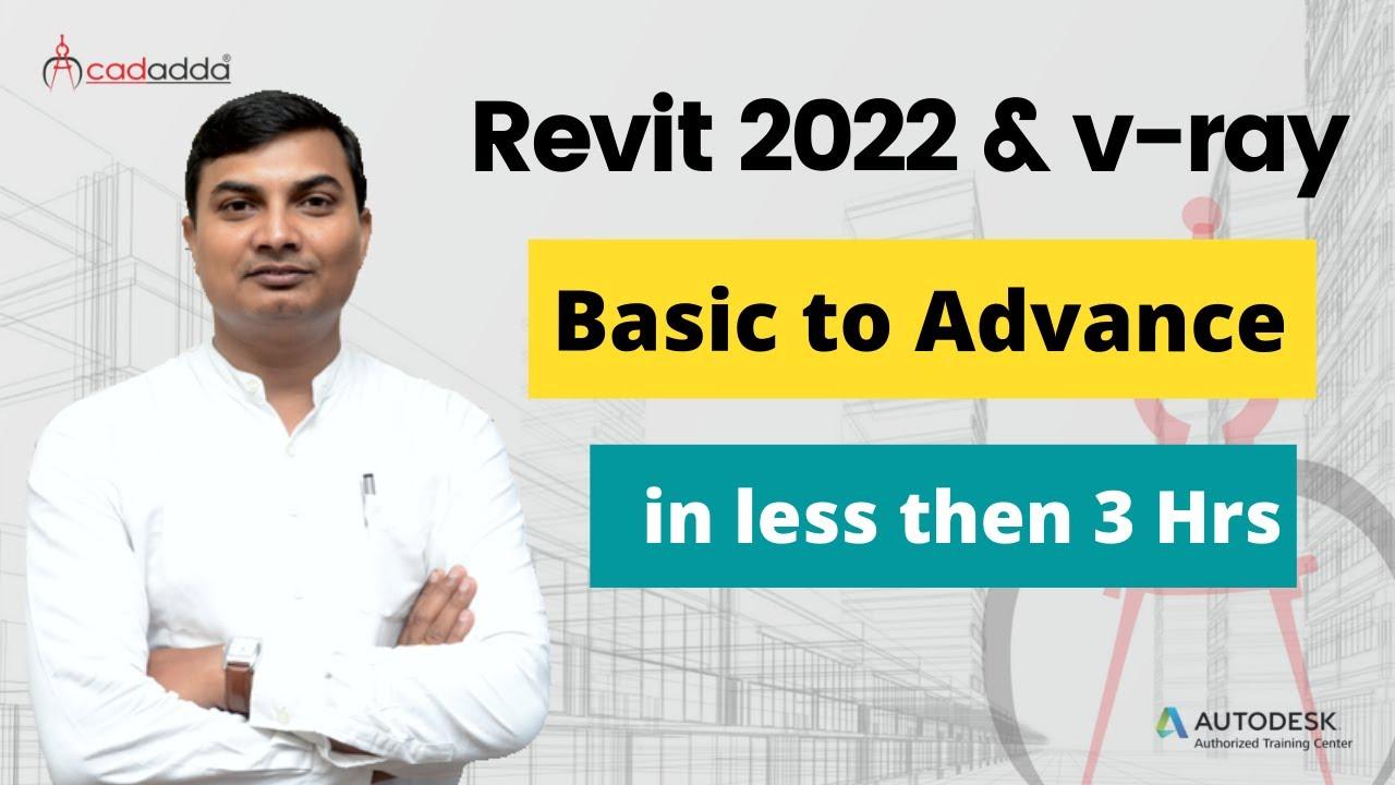 Revit_Basic_tutorials.jpg