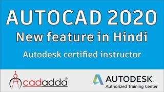 autocad_2020_new_features1.jpg